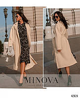 Кашемировое женское пальто на запах батал с поясом из кашемира большого размера с 52 по 58 размер