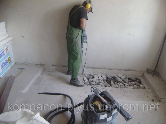 Демонтаж стяжки пола Демонтаж цементной стяжки Демонтаж штукатурки