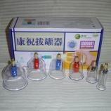 . Вакуумно магнитные массажные банки для профессионального  массажа -6 шт