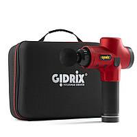 Перкуссионный массажный пистолет для мышц Gidrix. Фасциальный массажер для снятия мышечной боли и усталости.