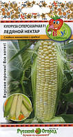 Кукуруза суперсахарная Ледяной нектар F1