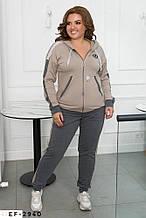 Женский стильный спортивный костюм батал большие размеры 50 52 54 56 58 60 62 64 Серый