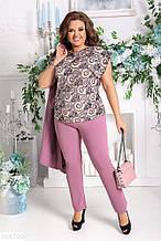 Стильный женский костюм тройка батал большие размеры 48 50 52 54 56 58 60 62 розовый