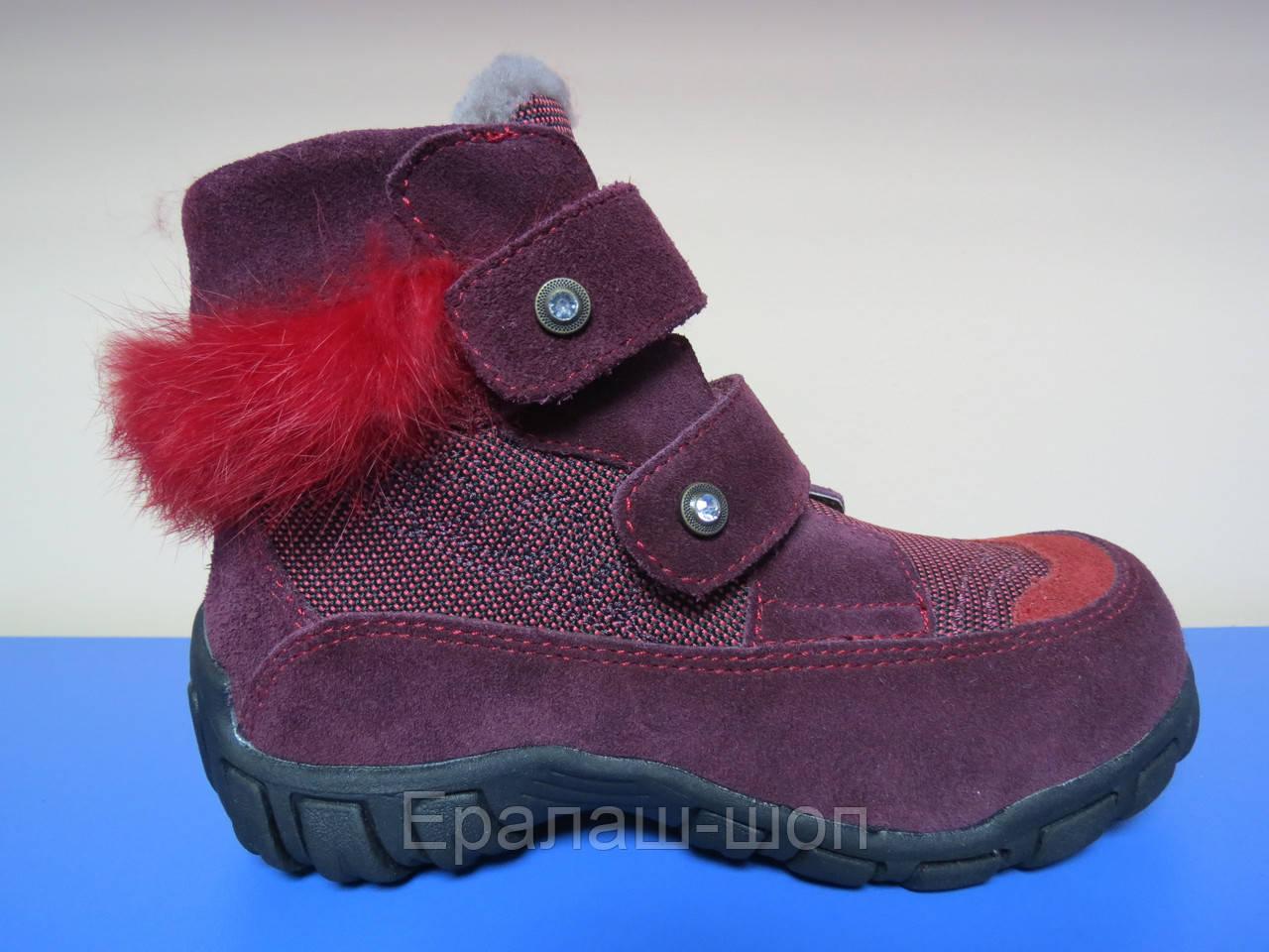 5447c37a5 Зимние ботинки/сапоги для девочки на цегейке тм Bloom 31р(20см стелька) -