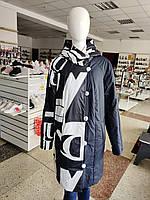 Пальто женское двустороннее демисезонное Mirage куртка женская длинная двусторонняя осень синяя