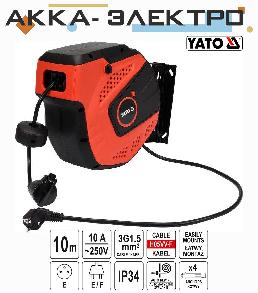 Подовжувач електричний на автоматичному барабані 10 м 3х1,5 мм2 YATO YT-81220