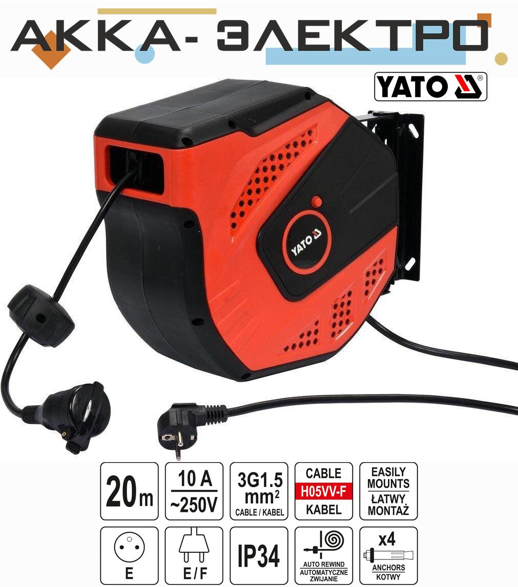 Подовжувач електричний на автоматичному барабані 20 м 3х1,5 мм2 YATO YT-81221