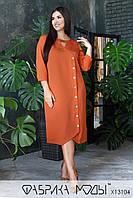 Прямое платье в больших размерах с декоративными пуговицами и рукавом 3/4 1mbr751, фото 1