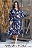 Принтованное платье - рубашка в больших размерах миди длиной, с длинными рукавами 1mbr752