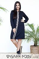 Спортивное платье в больших размерах  свободное с капюшоном и лампасами 1mbr757, фото 1