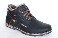 Ботинки Lorandi №1 черн.