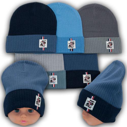 ОПТ Детские вязаные шапки для мальчика р. 44-46 (5шт/упаковка)