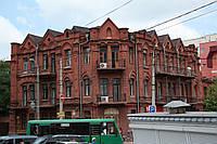 Битумная черепица  (Производства Украина)