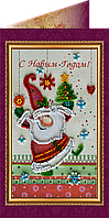 """Набор - открытка  для вышивки бисером """"С Новым годом-7"""""""