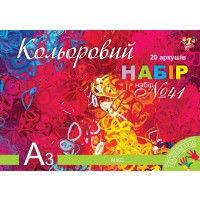 Набор цветного картона и бумаги А3 двухсторонней, 1 Вересня, 950251 (20 л)