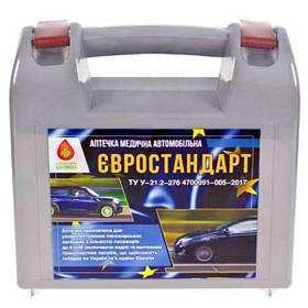 Аптечка медицинская автомобильная (ЕВРО) (ЕВРО)