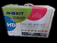 Набор видео наблюдения ahd cctv kit 4 camera, фото 1