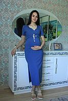 Хлопковое платье для беременных 6735-2, фото 1