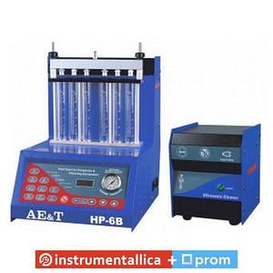 Оборудование для диагностики и промывки форсунок HP-6B Shiningberg