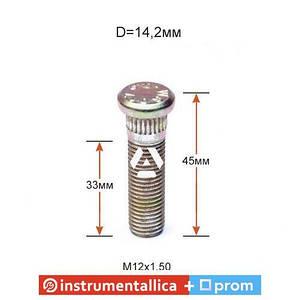 Шпилька забивная ACRP142A45 (WS-003) диаметр 14,2 мм (12х1.5) длина 45 мм