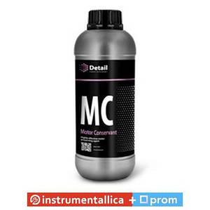 Консервант двигателя MC Motor Concervant 1л DT-0164 Grass