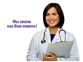Консультация докторов компании Vivasan, Киев