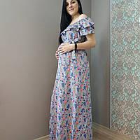 Платье длинное штапельное для беременных и нет 7030-2