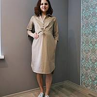 Платье рубашечное для беременных и для кормления 1132-2