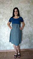 Платье для кормления 1313-2
