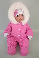 """Комбинезон зимний """" Bubble gum"""" - одежда для пупса Baby Born 42 - 43см"""