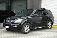 Боковые площадки BMW-тип для Kia Sorento (2002+)