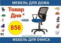 Горячее предложение операторское кресло Betta GTP C