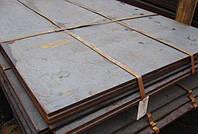 Лист сталь 20 толщина 2-200 мм