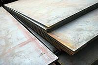 Лист сталь 45 толщина 2-200 мм