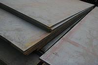 Лист сталь 40Х толщина 2-200 мм