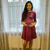 Платье стиляжка 7776-2