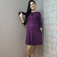 Платье стиляжка 7776-3
