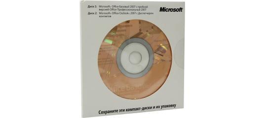 Microsoft Office Basic 2007 Russian, OEM Brand (S55-02599) вскрыта упаковка