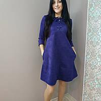 Платье стиляжка 7776-4