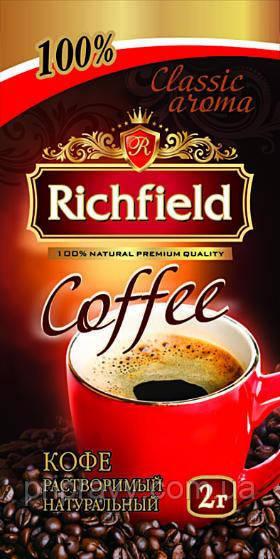 Кофе растворимый в стиках ТМ Richfield, 2 г