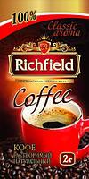 Кофе растворимый в стиках ТМ Richfield, 2 г, фото 1