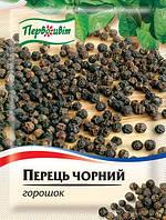 Перец черный горошек ТМ Первоцвіт, 20 г, фото 1