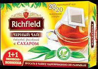 Чай черный с сахаром ТМ Richfield, 1+1