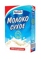 Сухое молоко обезжиренное  250 г. 1.5%