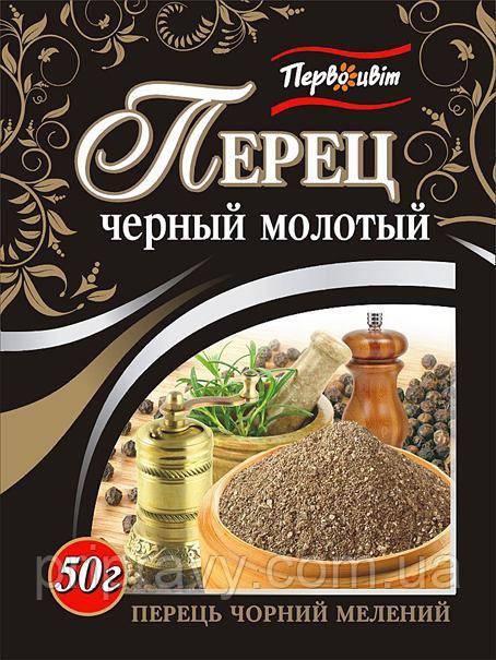 Перец черный молотый ТМ Первоцвіт, 50 г