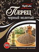 Перец черный молотый ТМ Первоцвіт, 50 г, фото 1