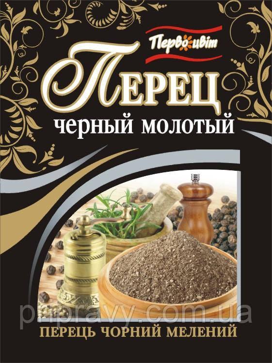 Перец черный молотый ТМ Первоцвіт, 10 г