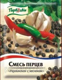 Смесь перцев Украинская с чесноком ТМ Первоцвіт, 20 г.