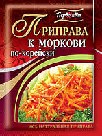 Приправа До моркви по корейськи