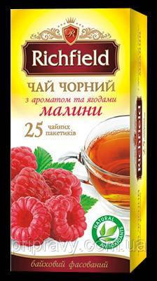 Чай  черный с ароматом и ягодам малины ТМ Richfield, 50г